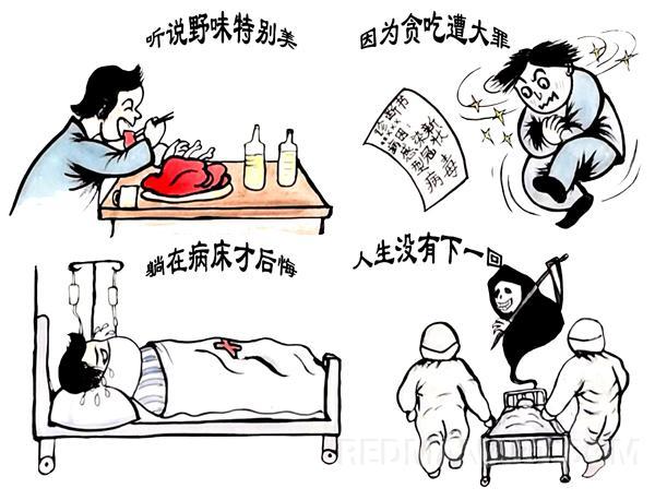 17内蒙古--赵日霞--《自食其果》-赵日霞-1548912912.jpg