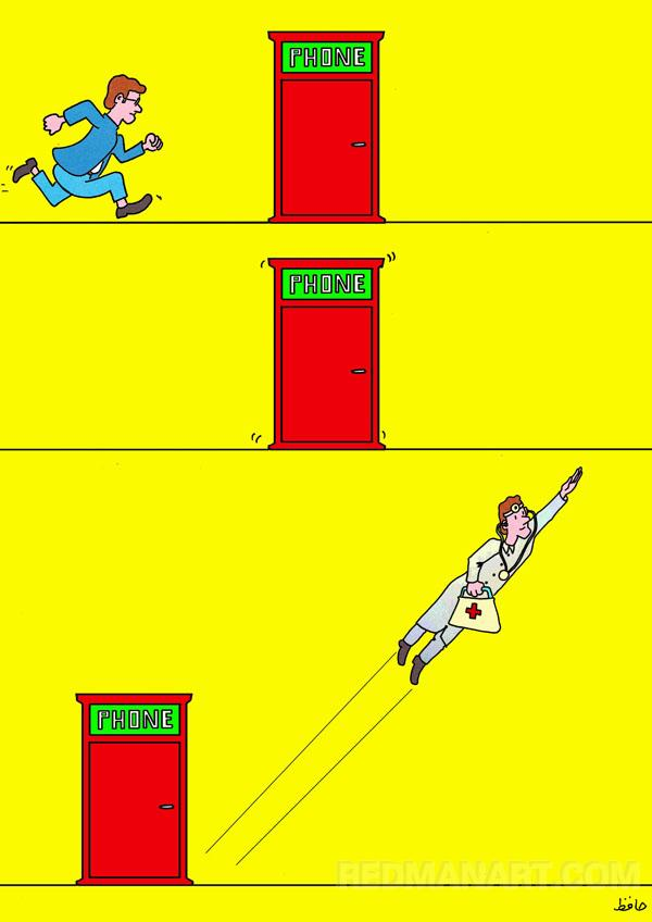 0--USA--David Hafez--我是超人医生!2.jpg