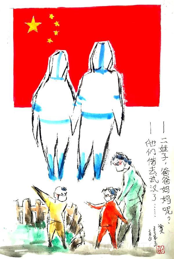 0--四川--黄渝文3.jpg