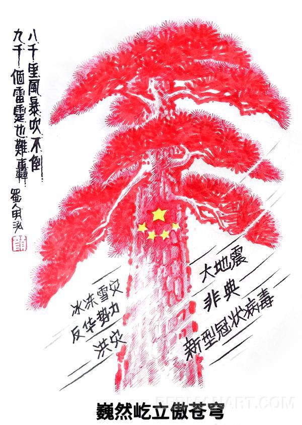 18四川--严明鸿 (1).jpg