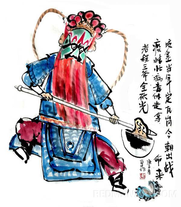 18四川--马力 (4).jpg