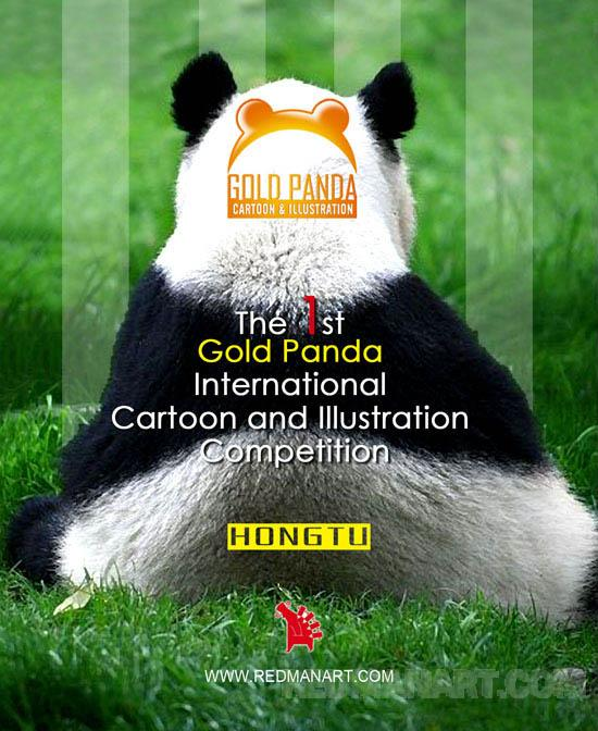 The 1st GOLD PANDA--CHINA.jpg