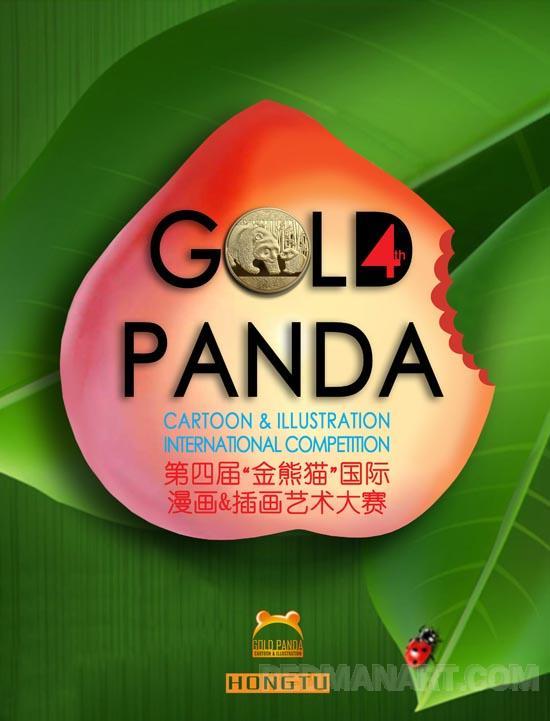 2015金熊猫海报5.jpg