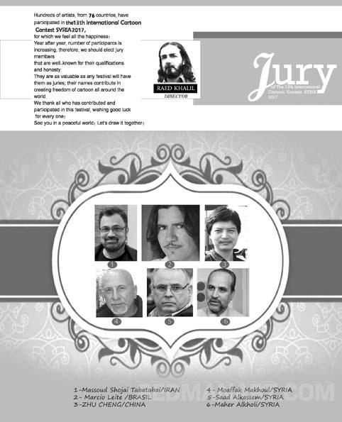 0-syriacontest-17-jury.jpg