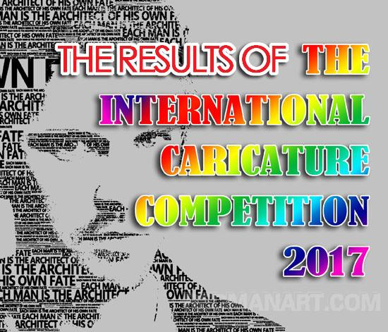 The International Caricature Competition 2017副本.jpg