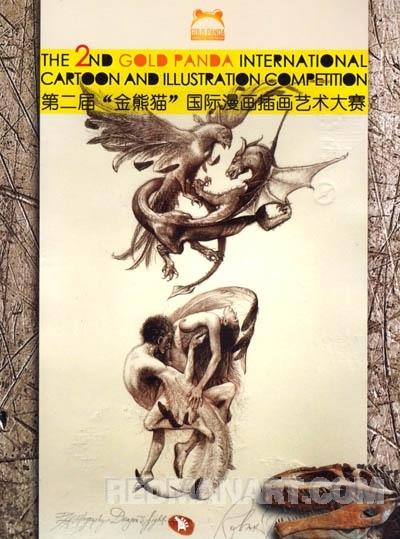 """9----2012第二届""""金熊猫""""国际漫画插画艺术大赛.jpg"""