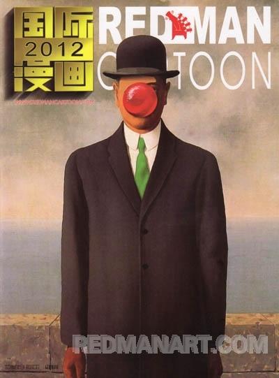 """4----2012第四届""""红人奖""""国际幽默艺术双年展1.jpg"""