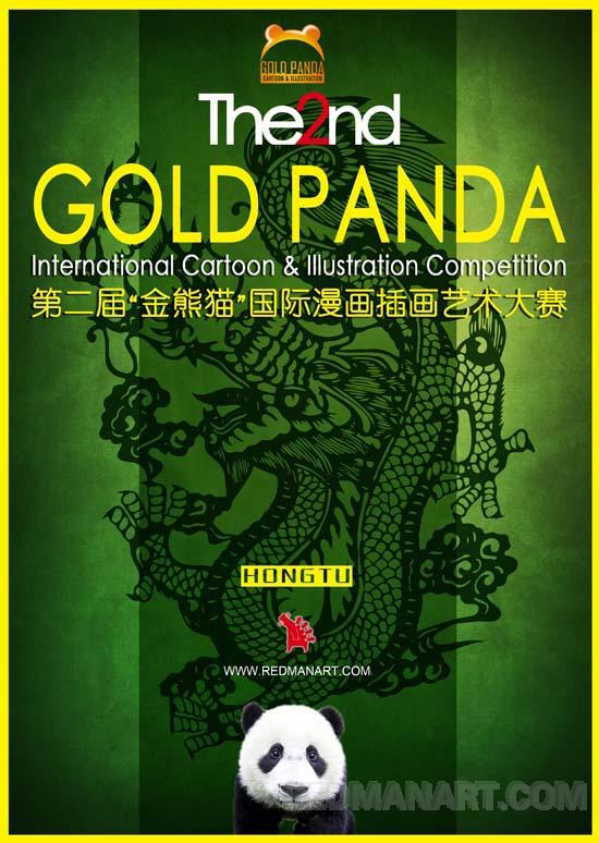 2nd Gold Panda.jpg