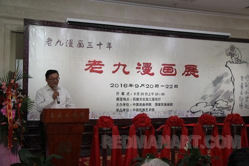 2中国戏曲学院院长巴图致辞.jpg