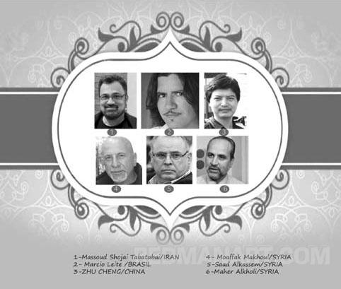 syriacontest-17-jury.jpg
