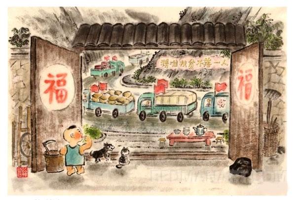 4孙晨--《贫在深山有远亲》.jpg