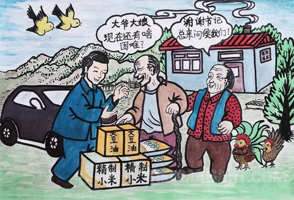 4漫画《穷在深山有人问》赵日霞 (内蒙古).jpg