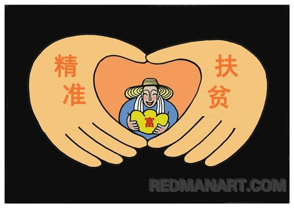 1胡秀娥--《温暖》.jpg