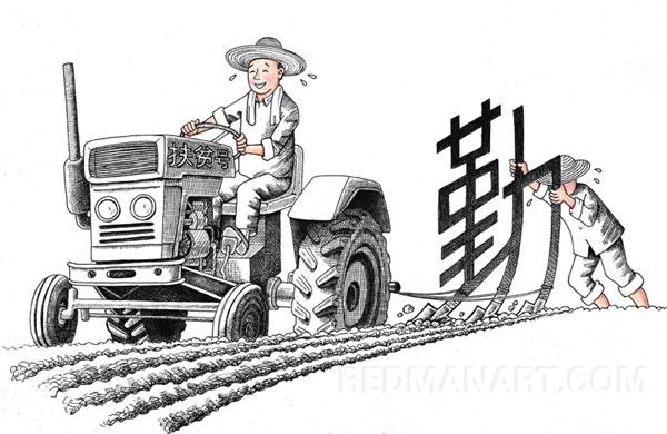 2孙德民--《致富路上无捷径》.jpg