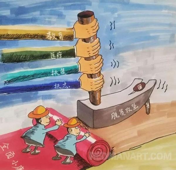 4漫画《脱贫攻坚》韩国军 (内蒙古).jpg