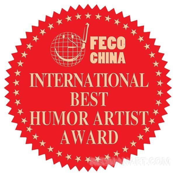 2018年度国际最佳幽默艺术家奖0.jpg