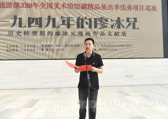 1广西美术馆馆长、广西政协书画院院长龙建辉致辞.jpg