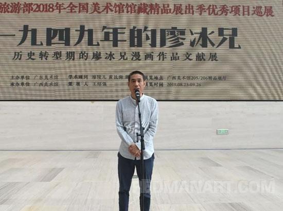 3广西美术家协会常务副主席陈毅刚致辞并宣布展览开幕.jpg