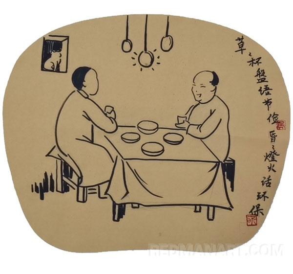 4吴一昕,草草杯盘语节俭 昏昏灯火话环保,13777860672.jpg