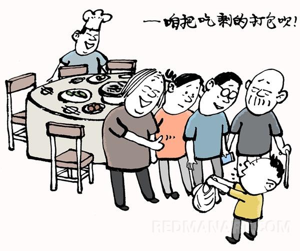 4王怀申 后生可敬,13061527173.jpg